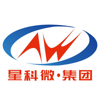 深圳市星科微集團有限公司