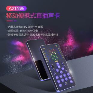 深圳市牧笛声科技有限公司